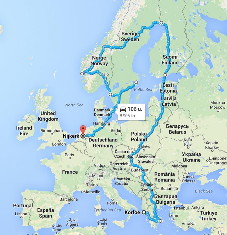 Тур па Еўропе